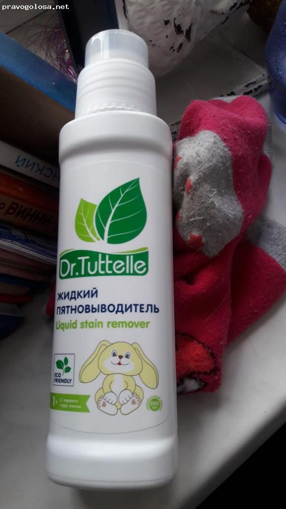 Отзыв на Dr. Tuttelle