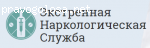 Стоп Запой отзывы