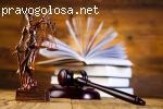 отзыв о Юристе Манохин Виктор Александрович отзывы