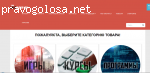 instcorp - интернет-магазин цифровых товаров отзывы