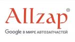 """ООО """"Allzap"""" отзывы"""