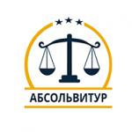 ООО Абсольвитур отзывы