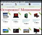 talantdostavka.site, itpros.ru - Осторожно!!! Развод на деньги!!!
