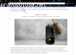 Интернет-магазин tablet4u.ru отзывы