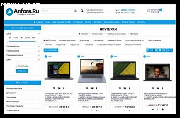 Отзыв на anfora.ru
