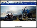 Motostate.ru – Осторожно!!! Магазин невидимка!!!