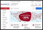 Berusmart.ru,  beru-online.ru  - Осторожно!!! Развод на деньги!!!