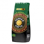 Кофе Черная карта Espresso отзывы