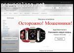 Smartstore.msk.ru, drimarket.ru – Осторожно!!! Развод на деньги!!!