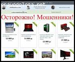 Ru-dostavka-opt.site – Осторожно!!! Дурилка без названия!!!