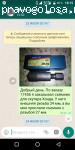 мото-сити.рф отзывы