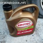 SINTEC Platinum 5w-40