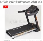 Mir-Sporta.com отзывы