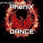 «PHENIX DANCE STUDIO» (СЕВЕРНЫЙ ФИЛИАЛ) отзывы