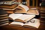 author24.ru курсовые, рефераты, дипломы отзывы