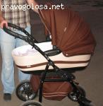Универсальная коляска Adamex Mars 2 в 1