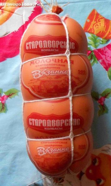 Отзыв на Молочная колбаса Вязанка.