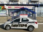 """Охранное предприятие """"Пантера"""" отзывы"""