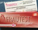 Frautest Menopause: как мне удалось диагностировать начало климакса