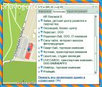 Отзыв на shabs.ru
