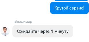 Отзыв на Fonaks