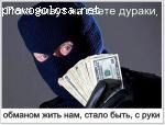 Отзыв на geooptik.ru, gegev.ru