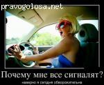 Лже автоинструктор Горголь Борис Владиславович отзывы