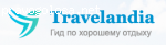 Travelandia.ru - отдых без посредников отзывы