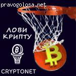 cryptonet.pro обмен криптовалют отзывы