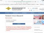 b4k.ru отзывы