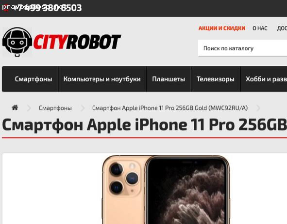 Отзыв на ctrobot.ru