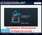 Technopark.ru.com,  technopark.msk.ru, sotostore.shop – Осторожно!!! Кидалово!!!
