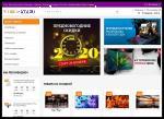 Technolux-portal.ru – Осторожно!!! Развод на деньги!!!