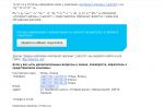 """Отзыв на интернет магазин """"Ladcom"""" (ladcom.net)"""