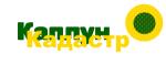 КАПЛУН-КАДАСТР кадастровая компания отзывы