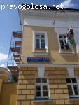 ПРИТОК ГРУПП - Строительно-монтажная компания Москва отзывы