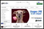 Tehvolt.ru, eurotexnika.ru, domsantex.ru – Осторожно!!! Кидалово!!!