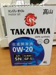 Моторное масло Takayama отзывы