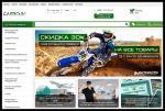 Отзыв на motokontur.ru