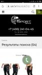 Интернет-магазин спортивной одежды sportarka.ru отзывы