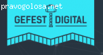 Gefest Digital отзывы