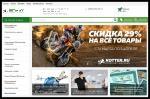 Kotter.ru – Осторожно!!! Подлый обман!!!