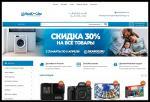 Skaros.ru – Осторожно!!! Развод на деньги!!!