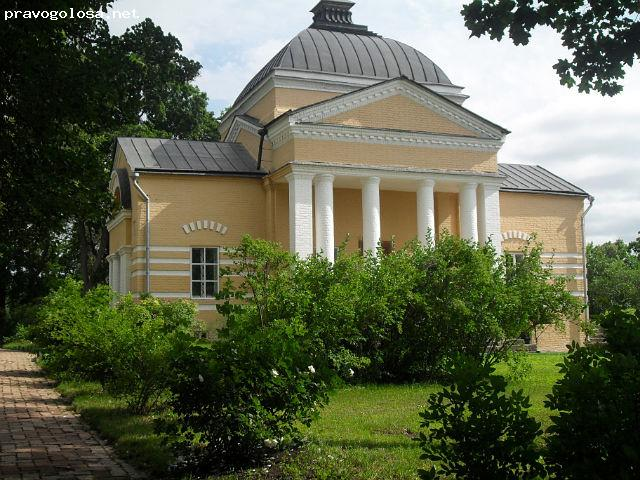 Отзыв на Государственный Лермонтовский музей- заповедник Тарханы