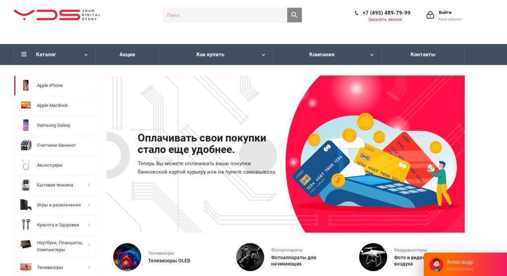 Отзыв на Очередной развод digistory.ru  Мошенники!
