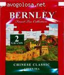 Чай зеленый Bernley Chinese Classic 25 пакетиков отзывы