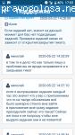 ИП Вихорев Александр Дмитриевич copiny.vktarget.ru отзывы