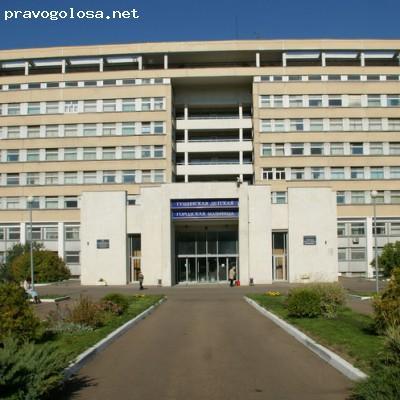 Вторая городская больница камышин