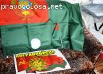 Интернет магазин voenpro.ru отзывы