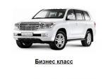 Прокат автомобилей в Сочи отзывы